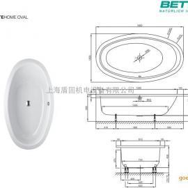 Bette 8994 百谛独立式浴缸