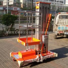 龙华观澜物业专用铝合金升降机