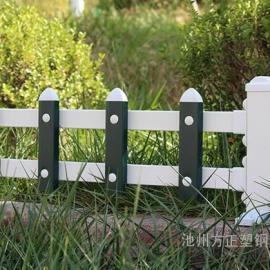 PVC塑料围栏护栏【海绵城市】草坪围栏