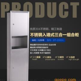 上海钣泰 不锈钢入墙二合一组合柜BT-2000A