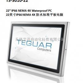 22寸IP66 NEMA 4X防水标准平板电脑