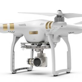 无人航拍机飞机 机器人