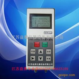 便携式压力风速风量仪,YYQ-2000压力风速风量计