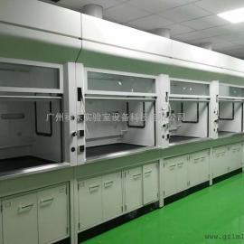 无机前处理室全钢通风柜 耐酸碱通风橱 化验室排毒柜