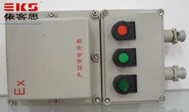 BQC53-25A防爆磁力启动器11KW电机专用磁力启动器