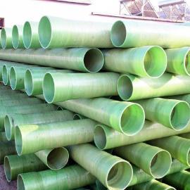 DN150*3玻璃钢电缆保护管道大量批发出售