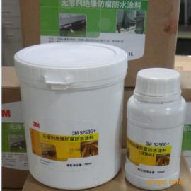 3M525BG+无溶剂绝缘防腐涂料