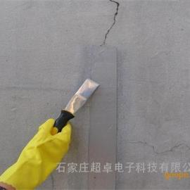 无收缩裂缝修补腻子环氧树脂修补腻子