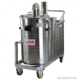 威德尔工业吸尘器大功率强力吸尘吸水机 WX80/40