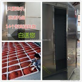 石家庄宏涛专业生产小型热泵烘干机不锈钢箱体可定做