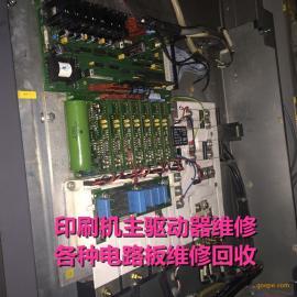 武汉海德堡102印刷机配件销售维修