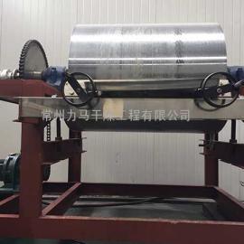 HG-1800A鱼粉滚筒刮板干燥机