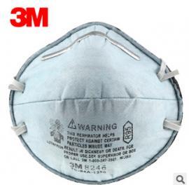 闵行区防雾霾口罩哪里有|雾霾口罩闵行区厂家|闵行区雾霾口罩