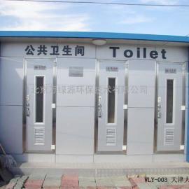 内循环免水型厕所