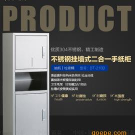 上海钣泰 不锈钢入墙二合一组合柜BT-210B