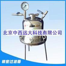 单层桶式正压膜过滤器 实验室小流量 压干 型号:1L 库号:M14752