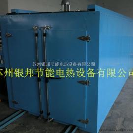 大型轨道式变压器烘箱 变压器线圈固化炉 变压器专用烤箱