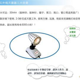 红外接种环灭菌器HW-II