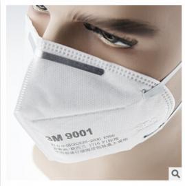 闵行区3M防雾霾口罩供应|闵行区3M防雾霾口罩经销商