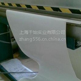 白色平面pvc输送带