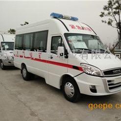 NJ5045XJHFD依维柯矿山救护车
