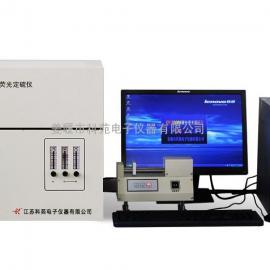 供应KY-3000S荧光定硫仪