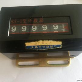 厂家直销转数表机械计数器冲床计数器83-1铜轮子计数器