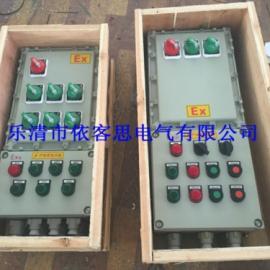 射孔砂回收烘干装置防爆配电箱