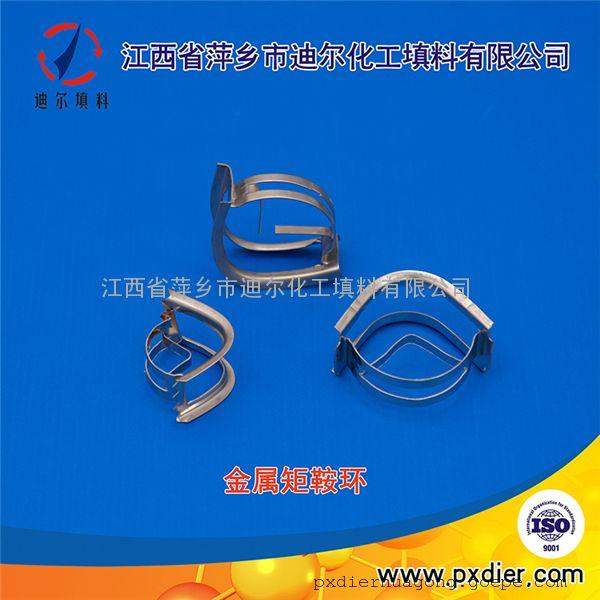 矩鞍环质量第一、高强度金属矩鞍环填料