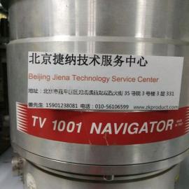 北京捷纳VARIAN TV1001涡轮分子泵保养