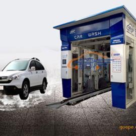 全自动洗车设备厂家直销电脑自动洗车机价格实惠