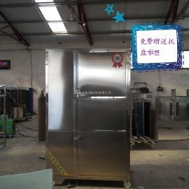 石家庄宏涛厂家定做小型热泵烘干除湿一体机不锈钢箱体可定做