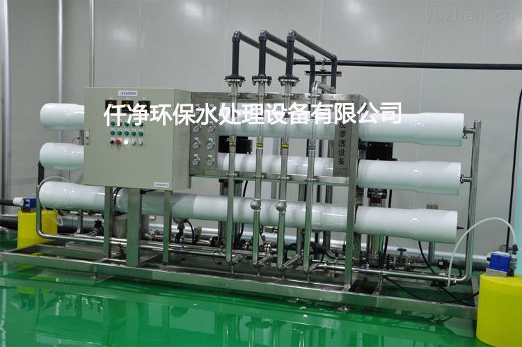 供应东莞仟净5吨/小时工业反渗透设备 东莞工业反渗透设备
