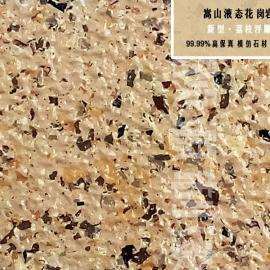 郑州多彩漆生产,多彩漆生产厂家,多彩漆价格,多彩漆施工工艺