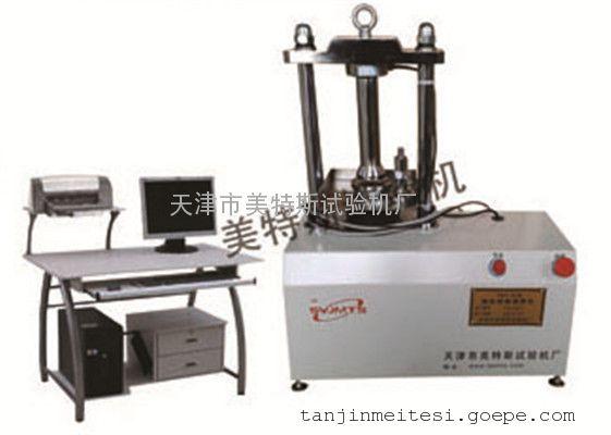 带芯带压屈强度试验机,微机控制塑料排水带芯带压屈强度试验机