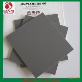 cpvc板材生产厂家 氯化聚氯乙烯板材优质cpvc板材