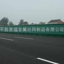 交通声屏障 交通隔音屏 交通隔声墙
