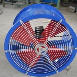 BDZ低噪声防爆轴流风机