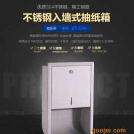上海钣泰 不锈钢入墙式抽纸箱BT-520A