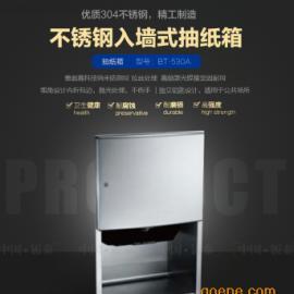 上海钣泰 不锈钢入墙式抽纸箱BT-530A