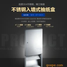 上海钣泰 不锈钢入墙式抽纸箱BT-540A