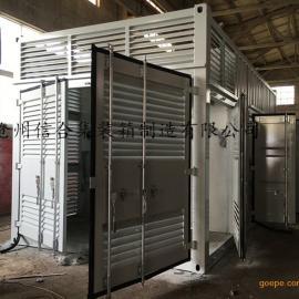 定做活动顶设备集装箱、特种设备集装箱认准沧州信合