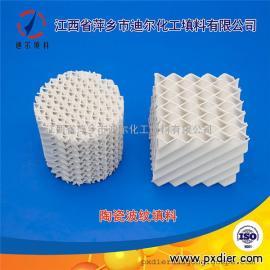 酒精回收系统陶瓷规整填料耐腐蚀陶瓷450Y波纹填料