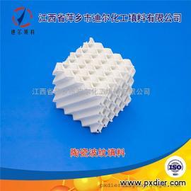 萍乡迪尔陶瓷规整填料波纹填料生产加工