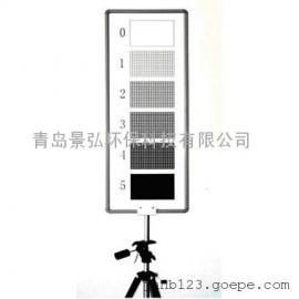 国标法林格曼黑度图 烟气黑度等级0-5级 型号JH8000