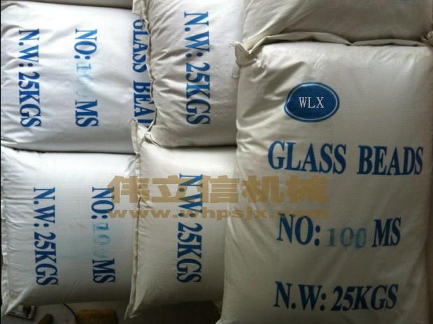 武汉哪里有卖喷砂玻璃砂的公司