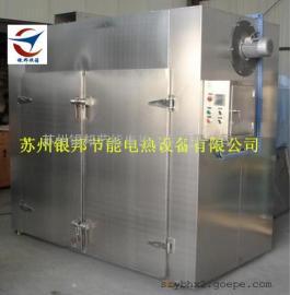 长寿命全不锈钢烤箱、内外全不锈钢烤箱、全304不锈钢烤箱