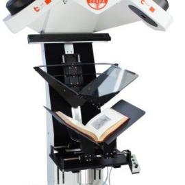 柏耐book2net非接触式古籍书刊扫描仪档案扫描仪