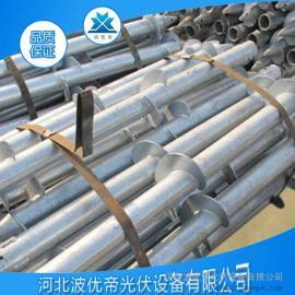 螺旋地桩 光伏设备 预埋桩基 质量保证 热镀锌产品