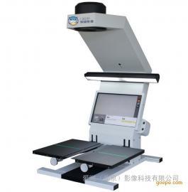非接触式卷宗扫描仪系统iscan古籍书刊扫描仪
